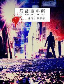 大同木小說