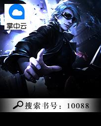 10088