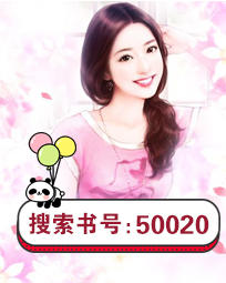 50020