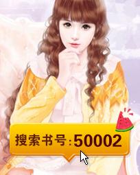 50002