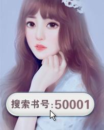 50001
