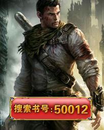 50012
