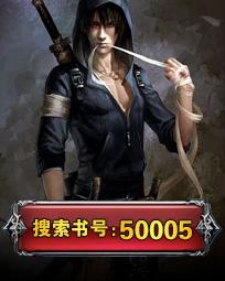 50005