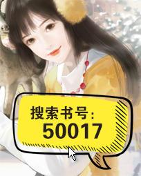 50017
