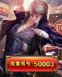 50003