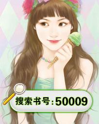 50009