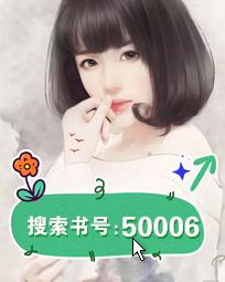 50006