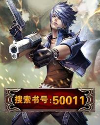 50011