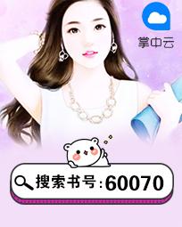 60070