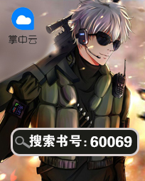 60069