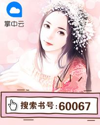 60067