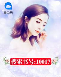 10017