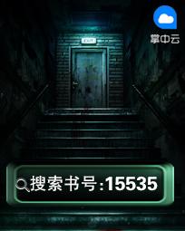 15535