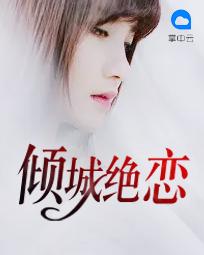 好看的香港妖怪小说
