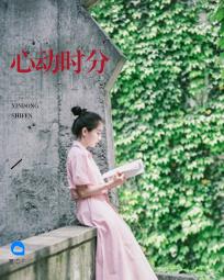 《心动时分》(主角林奕晖苏沫晴)完本完结版精彩阅读