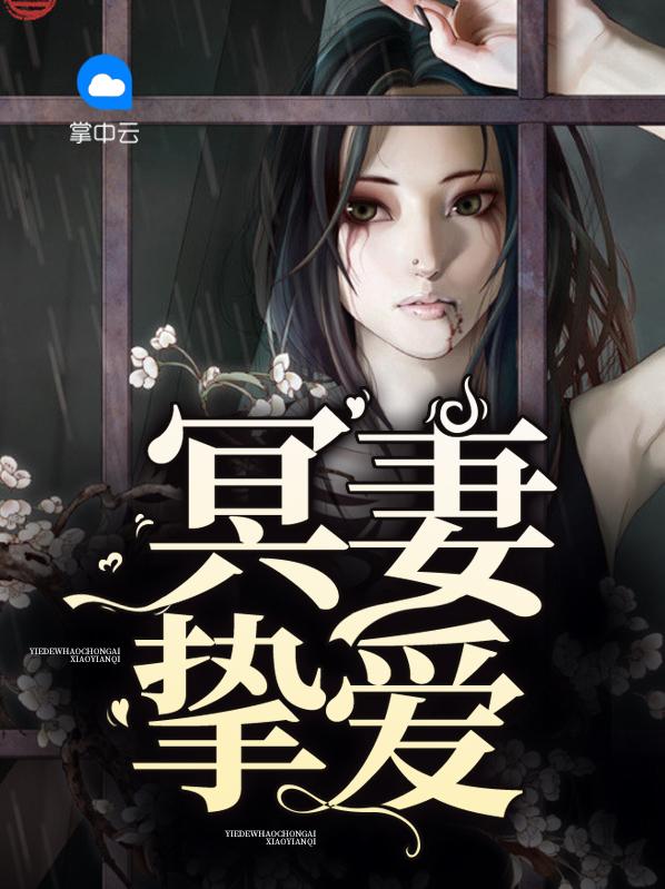 风法师小说