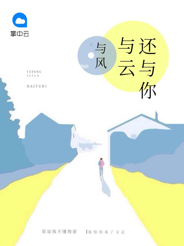 官场小说出版书