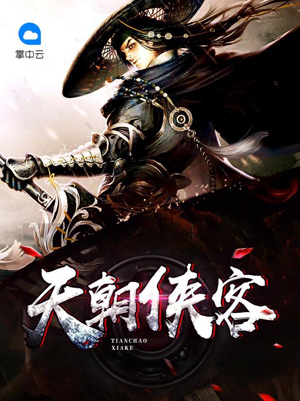 燕洵是男主的小说