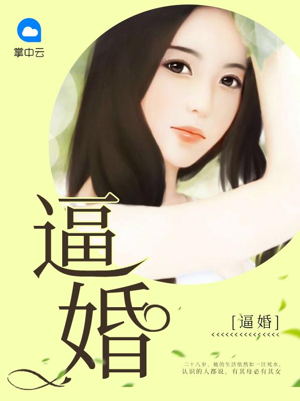 红格格小说