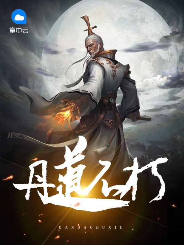 刘大奎小说