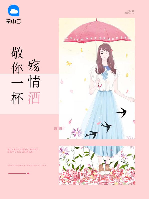 王霞的小说