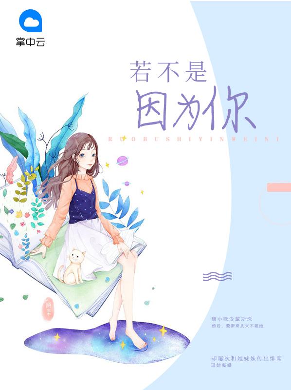 周崇光 小说