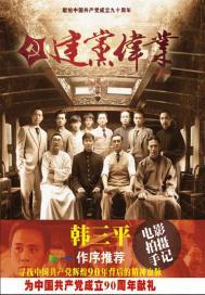 中影集团(出版)