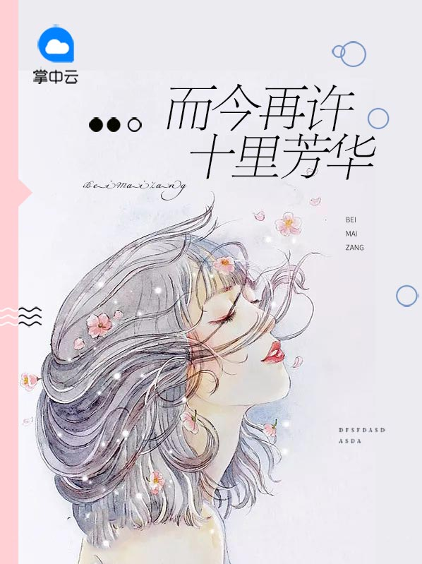 主角是杨洛的小说