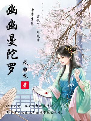 修仙甜虐小说