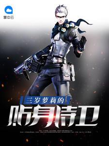 https://qcdn.zhangzhongyun.com/covers/15391449832052.jpg?imageView2/0/w/300/q/75