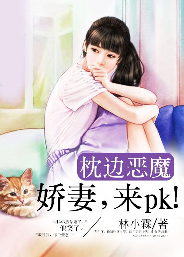 秦玉琢小说