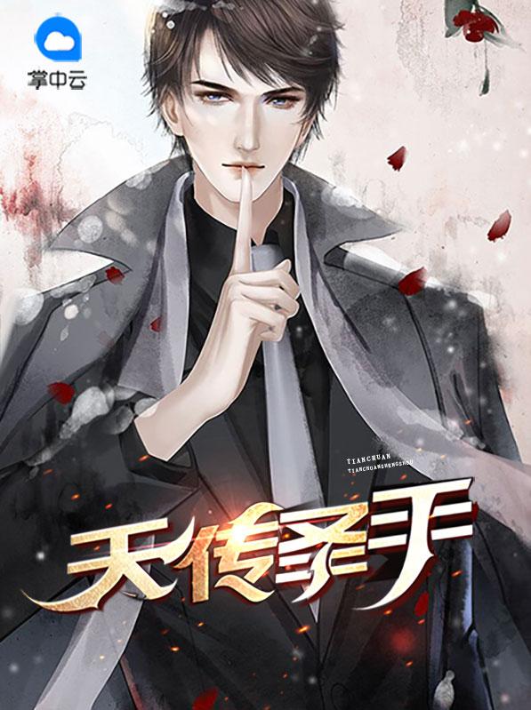 好看的王俊凯霸道总裁小说