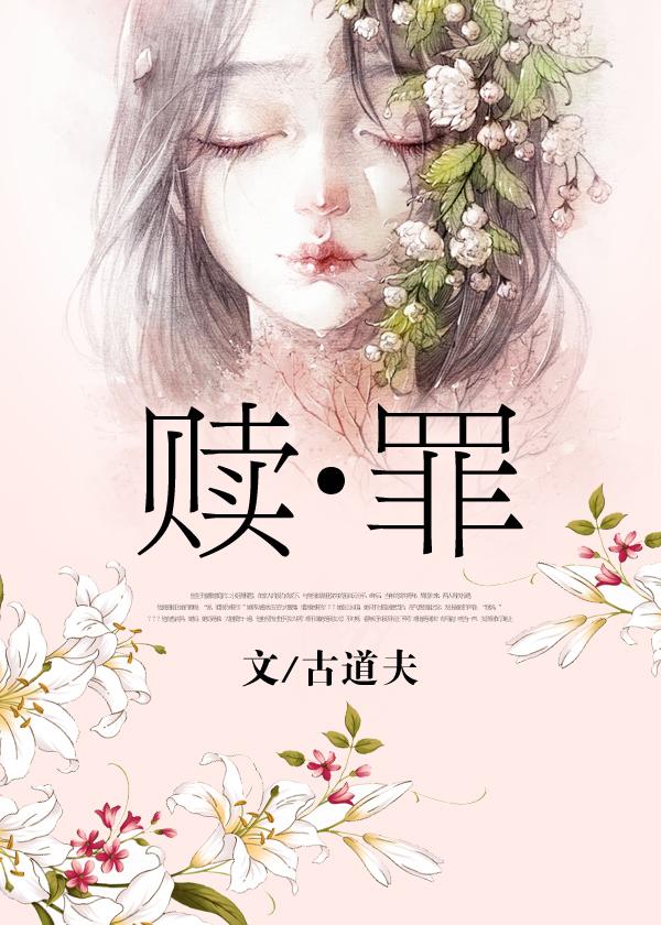 胡润小说全名单