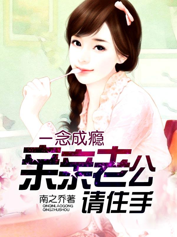 有楚江的小说