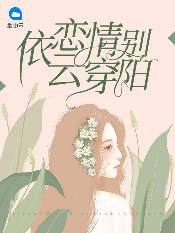 台湾经典小说