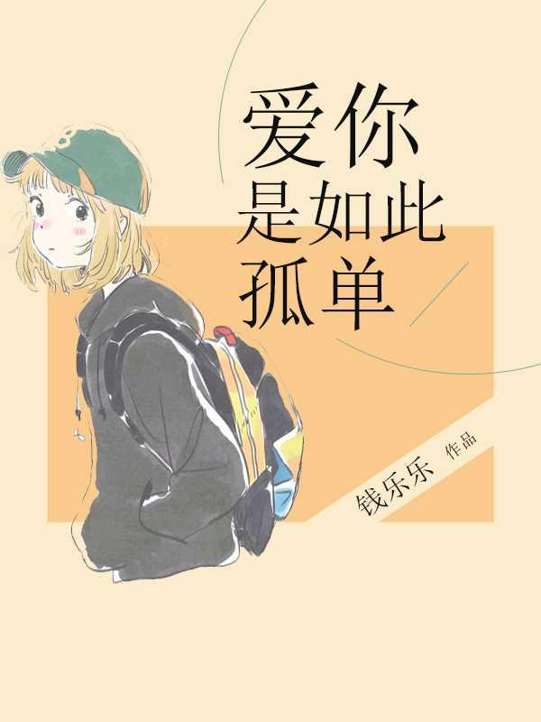 阿月天蓬小说