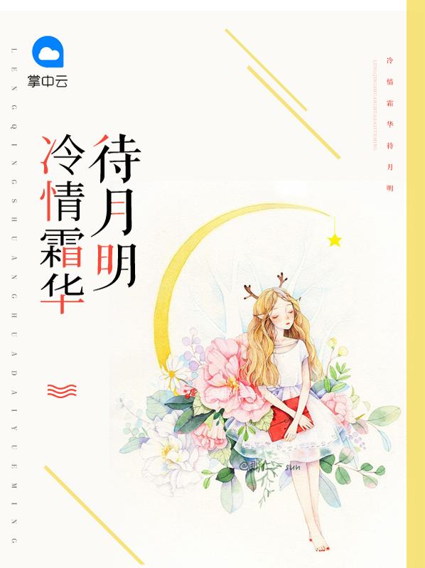 军婚出版小说