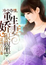 男s女m重口小说