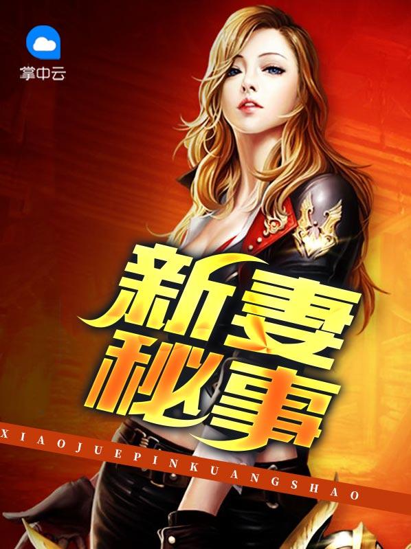 陈楠楠的小说
