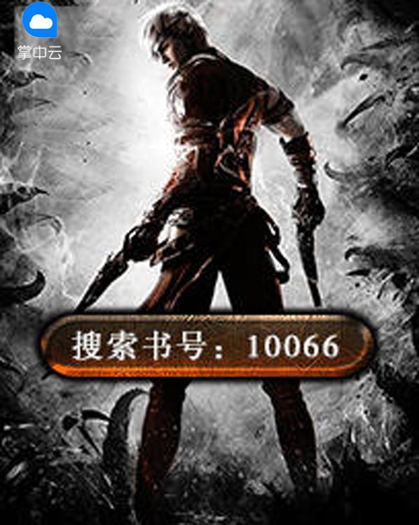 10066