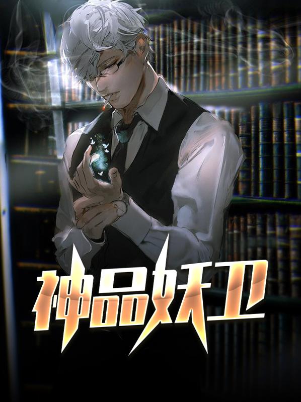 第10章 刘三