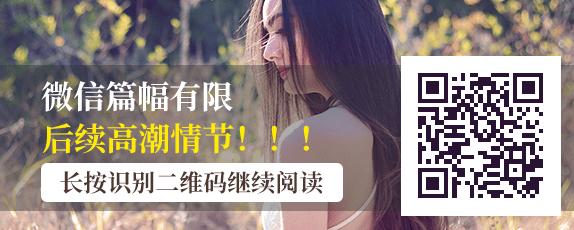 【小说在线阅读】让你来当翻译,不是让你进我房间的!