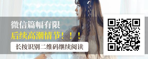 【精品小说】出嫁之日,她却经历了人生最惨痛的剧变⋯